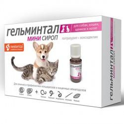 Гельминтал мини сироп для собак и кошек,10 мл