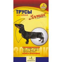 Зооник Трусы гигиенические для собак,№1(такса,карликовый пудель)