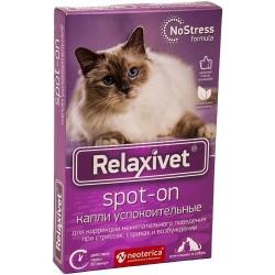 Релаксивет Spot-on капли успокоительные 4 пипетки