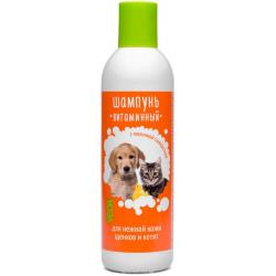Шампунь витаминный для щенков и котят,220мл