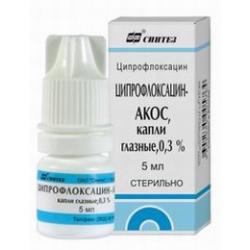Ципрофлоксацин-Акос глазные капли 0,3% 5 мл