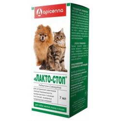 Лакто-Стоп для собак оральный,7 мл