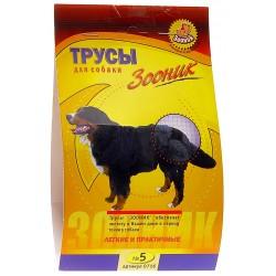 Зооник Трусы гигиенические для собак,№5(лабрадор,боксер)