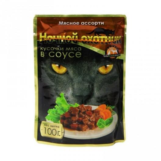 Купить Ночной охотник конс. для кошек мясное ассорти в соусе 100 гр