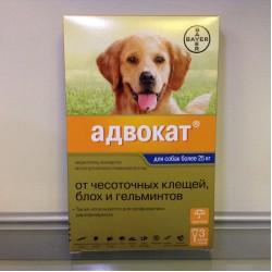 Адвокат,капли для собак весом более 25 кг 1 пипетка