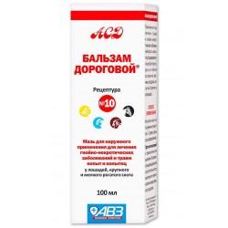 Бальзам Дороговой №10,100мл