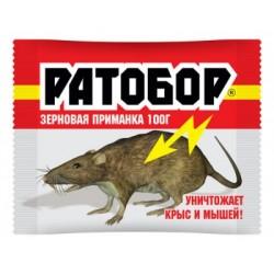 Зерновая приманка Ратобор 200 гр с мумифицирующим эффектом