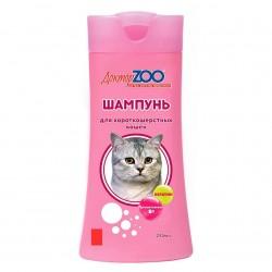 """Шампунь """"Доктор Зоо"""" для кошек"""