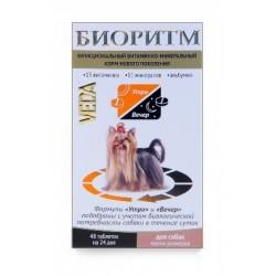 Биоритм для собак мелких  пород 48 таб.