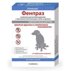 Фенпраз Форте комплексный антигельминтик с маточным молочком для средних пород собак и щенков 1 таб.