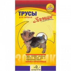 Зооник Трусы гигиенические для собак,№0(йорк,чихуахуа)
