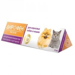 Дирофен паста для собак и кошек,10мл