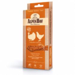 Колбаски баварские индейка+курица для кошек 3 шт.15 гр