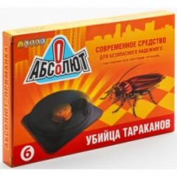 """Абсолют""- приманка от тараканов в блистере,6шт./уп."