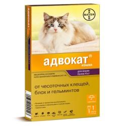 Адвокат,капли для кошек весом более 4 кг,цена за 1 шт.