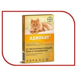 адвокат,капли для кошек весом до 4кг