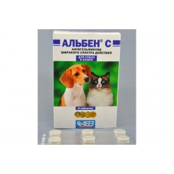 Альбен С ,1 таб.на 5 кг(для собак и кошек)