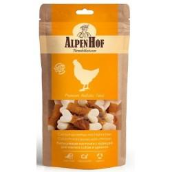 AlpenHof Кальциевые косточки с курицей для мелких собак и щенков,50гр