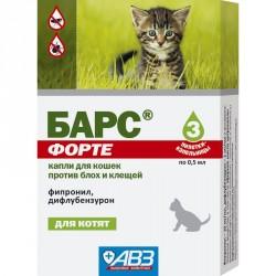 Барс форте капли для котят,цена за 1 пипетку