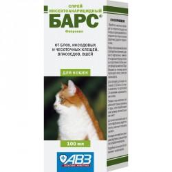 Барс спрей для кошек 100мл