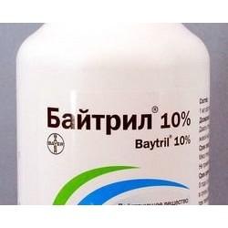 Байтрил 10% флакон 20мл