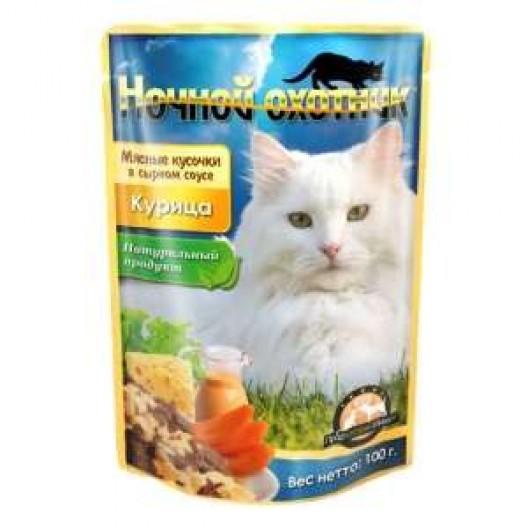 Купить Ночной охотник конс. для кошек курица в соусе 100 гр