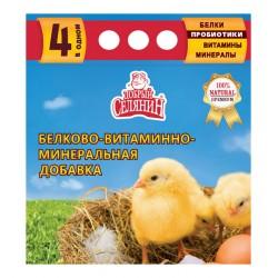 БВМД с пробиотиком для цыплят 1,7 кг