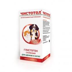 ЧИСТОТЕЛ антигельминтная суспензия для щенков и котят