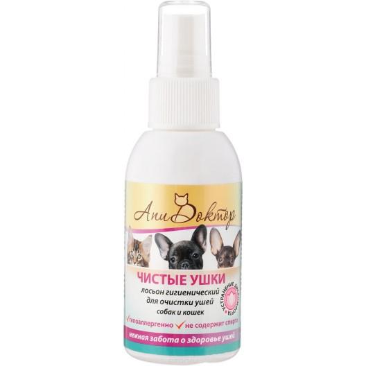 Купить Чистые ушки лосьон для очистки ушей собак и кошек,100мл