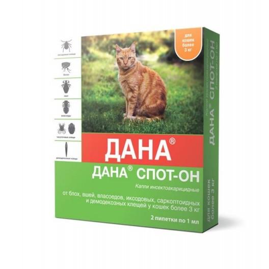 Купить Дана спот-он капли на холку для кошек более 3-х кг,2*1мл