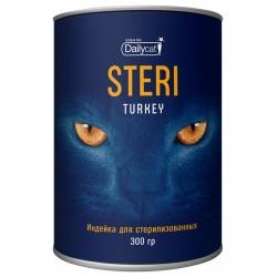 Daylicat Steri - корм для стерилизованных кошек с индейкой 0,3 кг