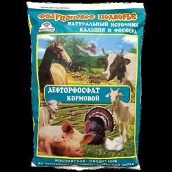 Дефторофосфат кормовой 1 кг