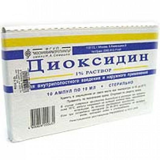 Купить Диоксидин 1% 10 мл