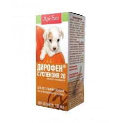 дирофен суспензия для щенков и котят 10мл