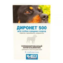Диронет -500 для собак крупных пород,1 таб. на 10кг веса собаки(цена за 1 таб.)