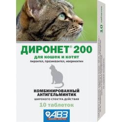 Диронет 200 для кошек и котят, цена за 1 таб.