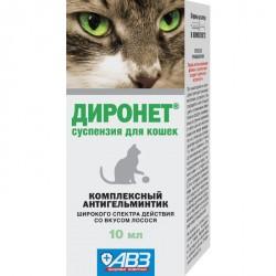 Диронет -суспензия для кошек,10мл