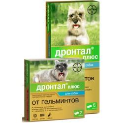 Дронтал Плюс таблетки для собак со вкусом мяса 50мг 1 таб.