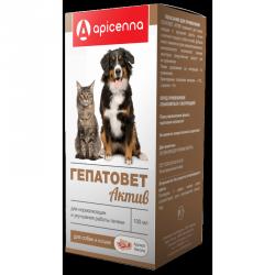 Гепатовет Актив для собак и кошек 100 мл