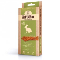 Колбаски баварские кролик+печень для кошек 3 шт.15 гр
