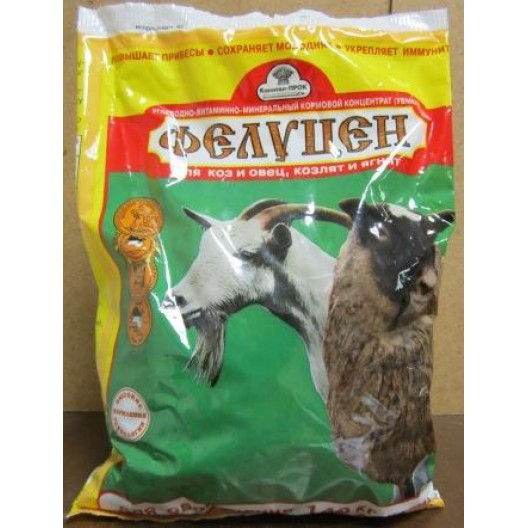 Купить Фелуцен гранулы для коз, овец, козлят 1 кг.