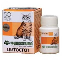 Фитоэлита Цитостат 50 табл. по 0,2 г.