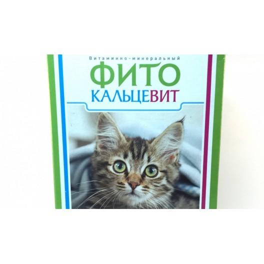 Фитокальцевит для кошек 250 гр.