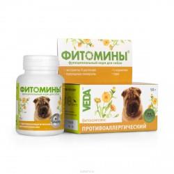 Фитомины д/собак с противоаллергическим фитокомплексом, 50г