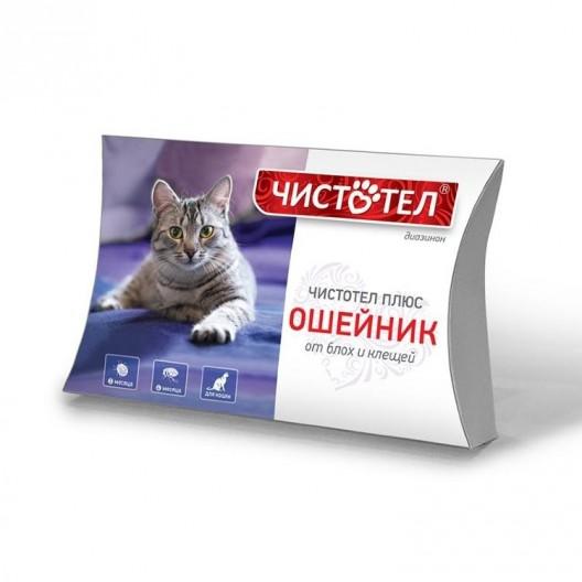 Купить чистотел ошейник супер д/кошки