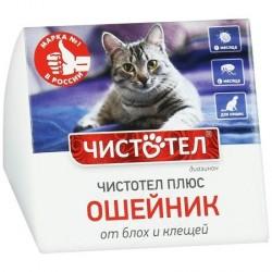 """Ошейник Чистотел """"Домик"""" д/кошки"""