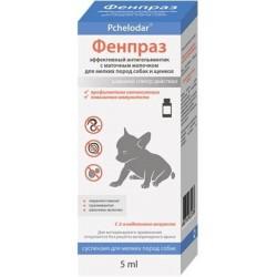 Фенпраз суспензия для щенков и собак мелких пород 5 мл