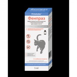 Фенпраз суспензия для кошек 5мл