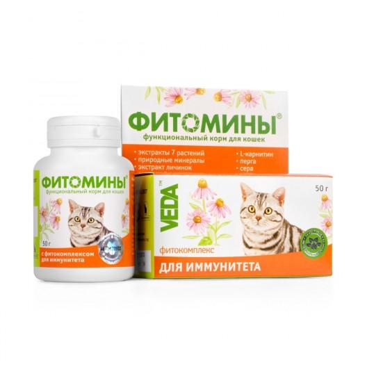 Купить Фитомины для кошек с фитокомплексом для иммунитета, 50 г.