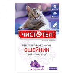 Ошейник Чистотел максимум для кошек, красный